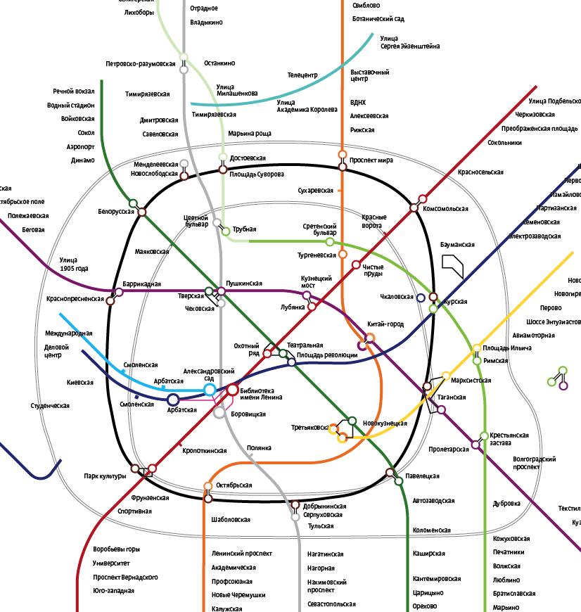 Новая схема московского метро.  В течение нескольких недель схемы линий столичного метро будут заменены на...