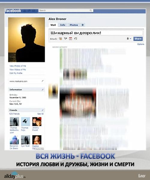 A life on Facebook. Целая жизнь за три минуты видео