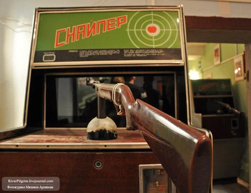 Обмануть Автомат Игровой