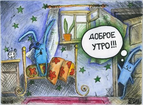 Трогательные открытки о самом главном. Рисунки Damian Winnichenko о жизни двух зайцев, таких похожих на людей