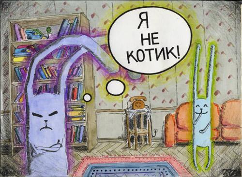 ������������ �������� � ����� �������. ������� Damian Winnichenko � ����� ���� ������, ����� ������� �� �����