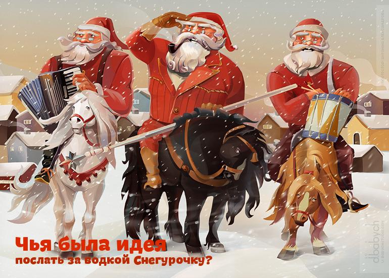 Поздравительные открытки от Студии Дмитрия Бабича