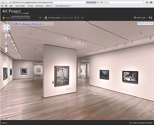 Большой виртуальный музей Google Art Project. Экскурсия по 17-ти крупнейшим музеям мира