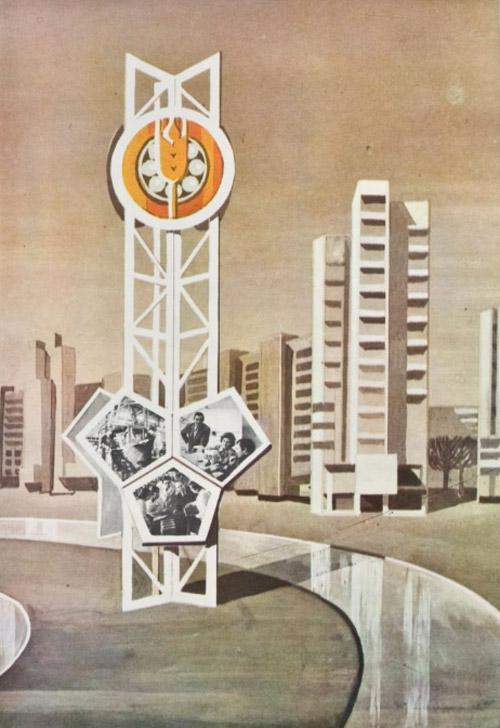 Советский брендбук дизайнерский