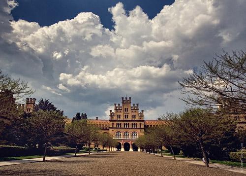 Черновицкий университет обитель