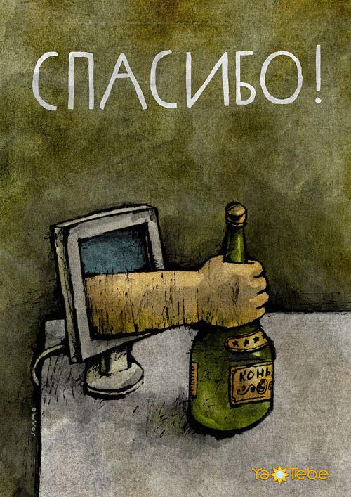 Иллюстратор Владимир Камаев. Гелевая ручка и никакого мошенства