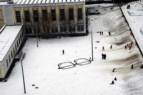 Московский художник павел 'P183'. Стрит-арт по-нашему