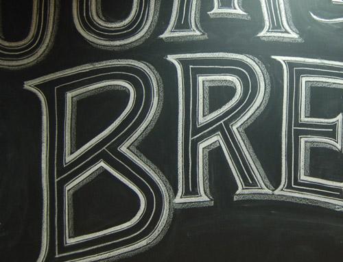 Типографические чудеса из простого мела от Dana Tanamachi
