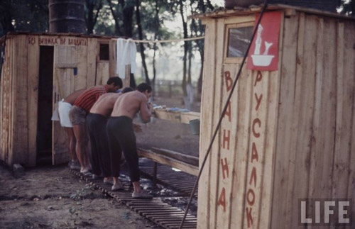 Советская молодежь 60-х годов в объективе Bill Eppridge