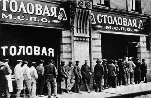 История московских очередей