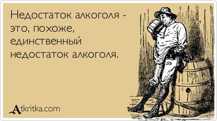Аткрытки - шутки юмора в стиле ретро. Пятница же! :)