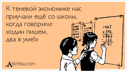 http://alldayplus.narod.ru/2012/04_13/50.jpg