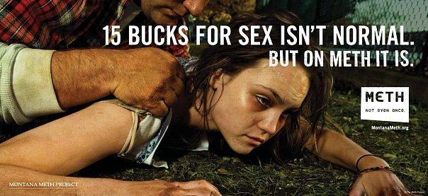Секс видео падростки